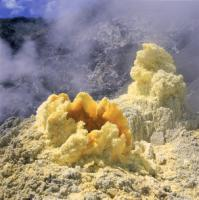火山的氣息