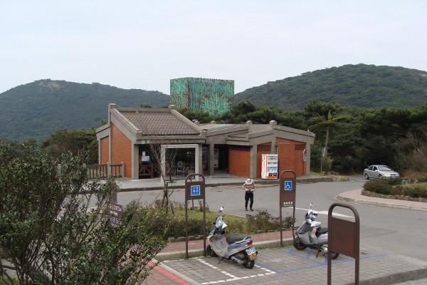 二子坪服務站