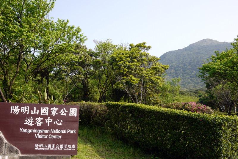 遊客中心入口(譚偲攝)